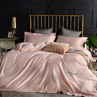 (限時下殺)Betrise雙/大均價 頂級300織精梳長絨棉素色刺繡被套床包組