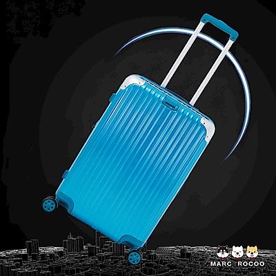 MARC ROCOO-25吋-旅人美學大容量輕量行李箱-2190-彩漾藍