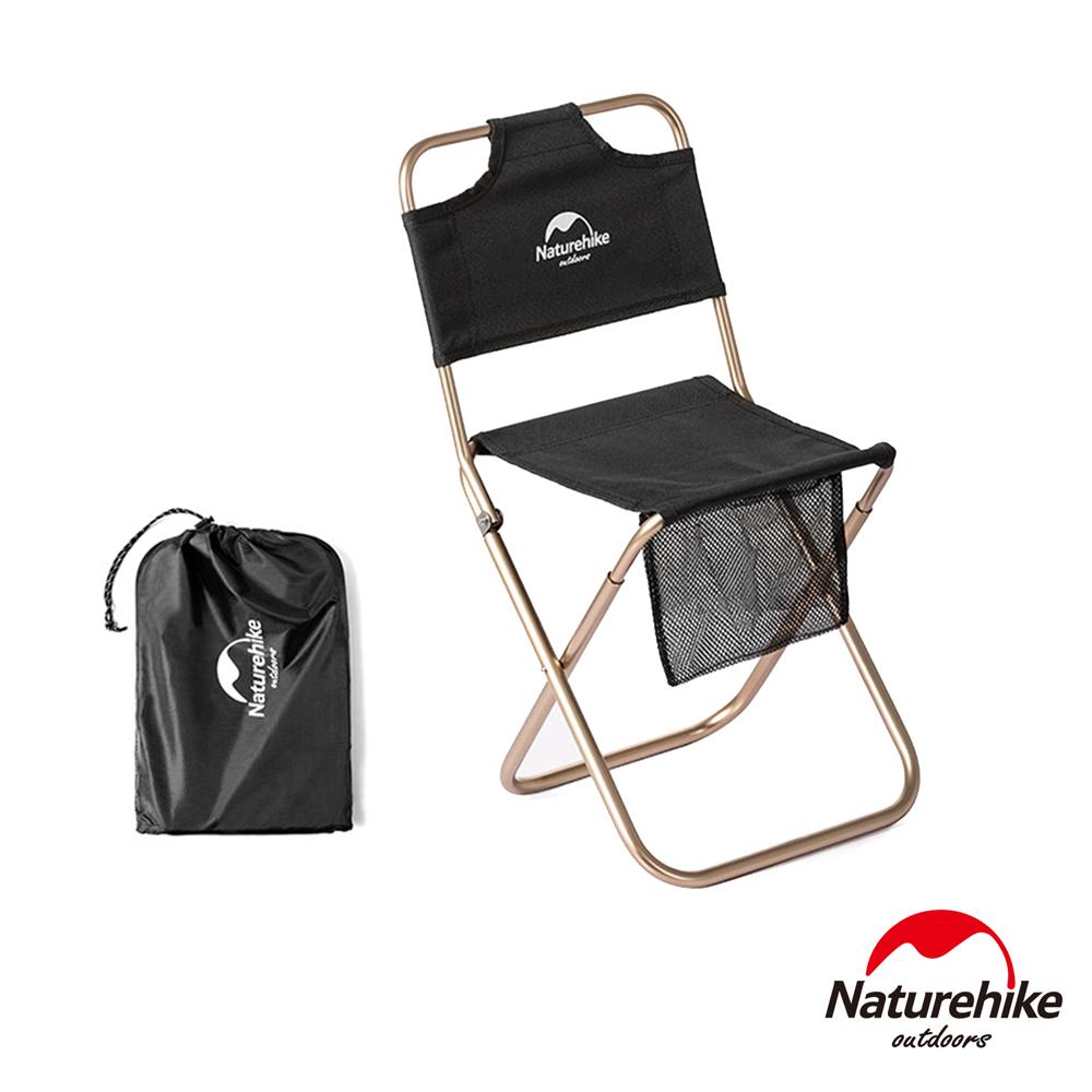 Naturehike MZ01輕量便攜鋁合金靠背耐磨折疊椅 釣魚椅 附置物袋 黑色