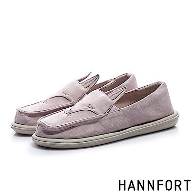 HANNFORT COZY 兔兔動物家族懶人鞋-女-芋粉