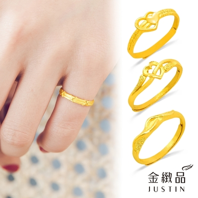 金緻品 9999黃金戒指 0.42錢 15選1