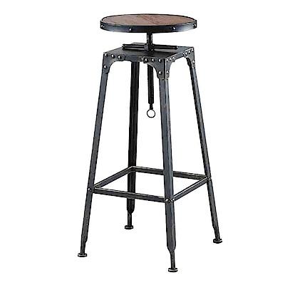Bernice-費斯工業風升降吧台椅/高腳椅-31x31x85cm
