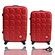 Just Beetle 積木系列經典兩件組28吋+24吋輕硬殼旅行箱行李箱-艷紅 product thumbnail 1