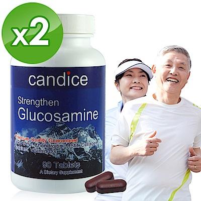 【Candice】康迪斯葡萄糖胺加強錠(90顆*2瓶)