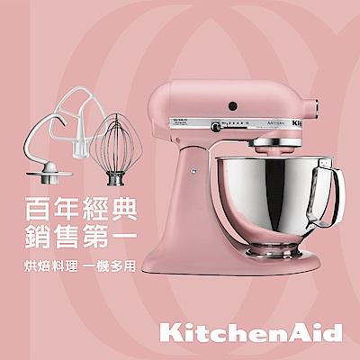 KitchenAid抬頭式桌上型攪拌機霧玫瑰3KSM150PSTDR