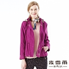 【麥雪爾】俐落率性格紋連帽鬆緊腰外套-紫