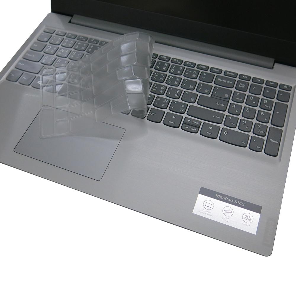 EZstick Lenovo IdeaPad S145-15IWL 奈米銀抗菌TPU鍵盤膜