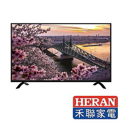 HERAN禾聯 32吋 降藍光護眼液晶顯示器+視訊盒 HF-32DA5