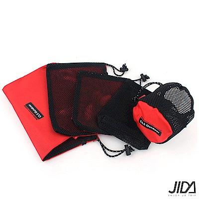 JIDA 旅行登山露營網格收納5件組