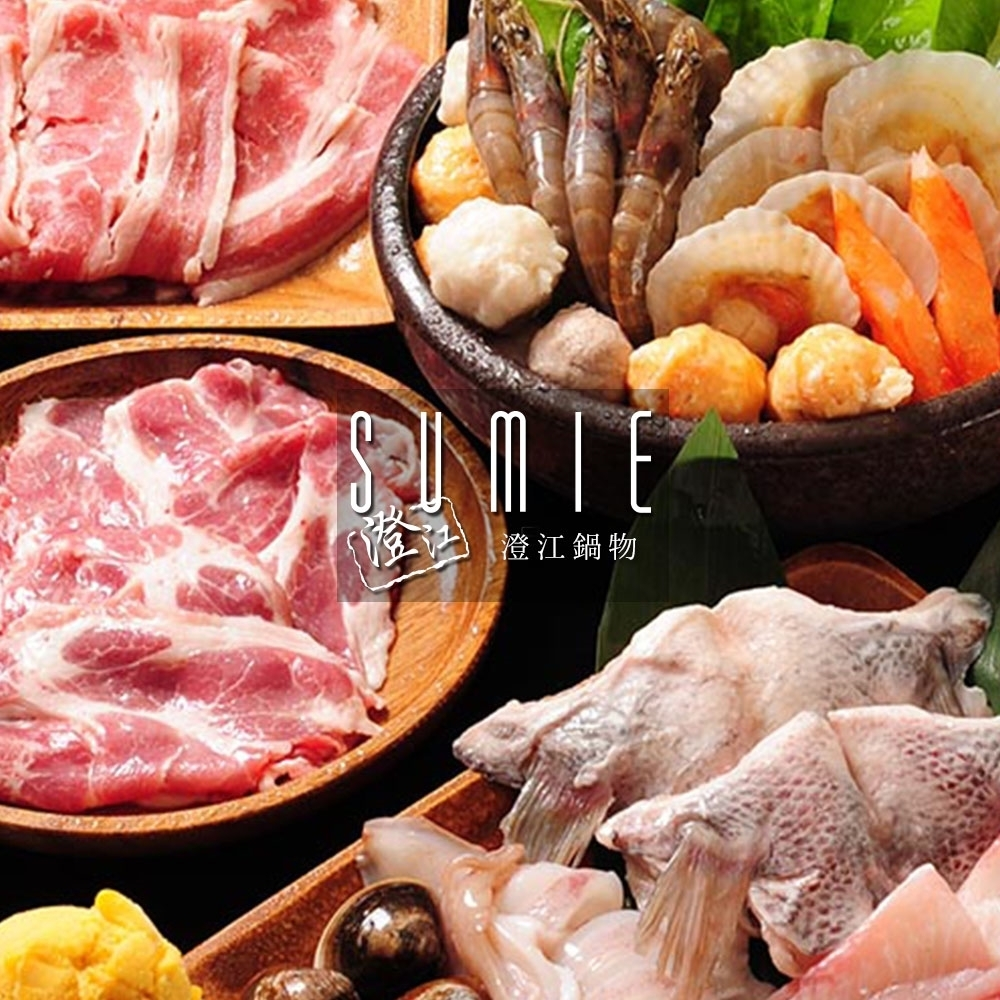 神旺大飯店-澄江鍋物shabu平假日火鍋吃到飽餐券2張