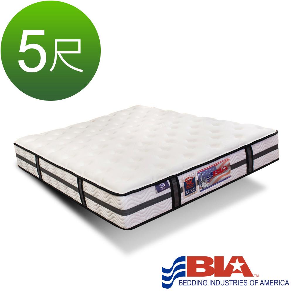 美國BIA名床-Detroit 獨立筒床墊-5尺標準雙人