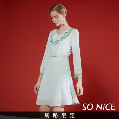 SO NICE浪漫蕾絲荷葉領雪紡洋裝