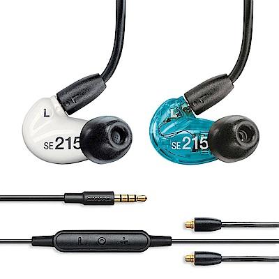 SHURE SE215SPE-UNI特別版 線控版 兩色可選 可換線 入耳式耳機