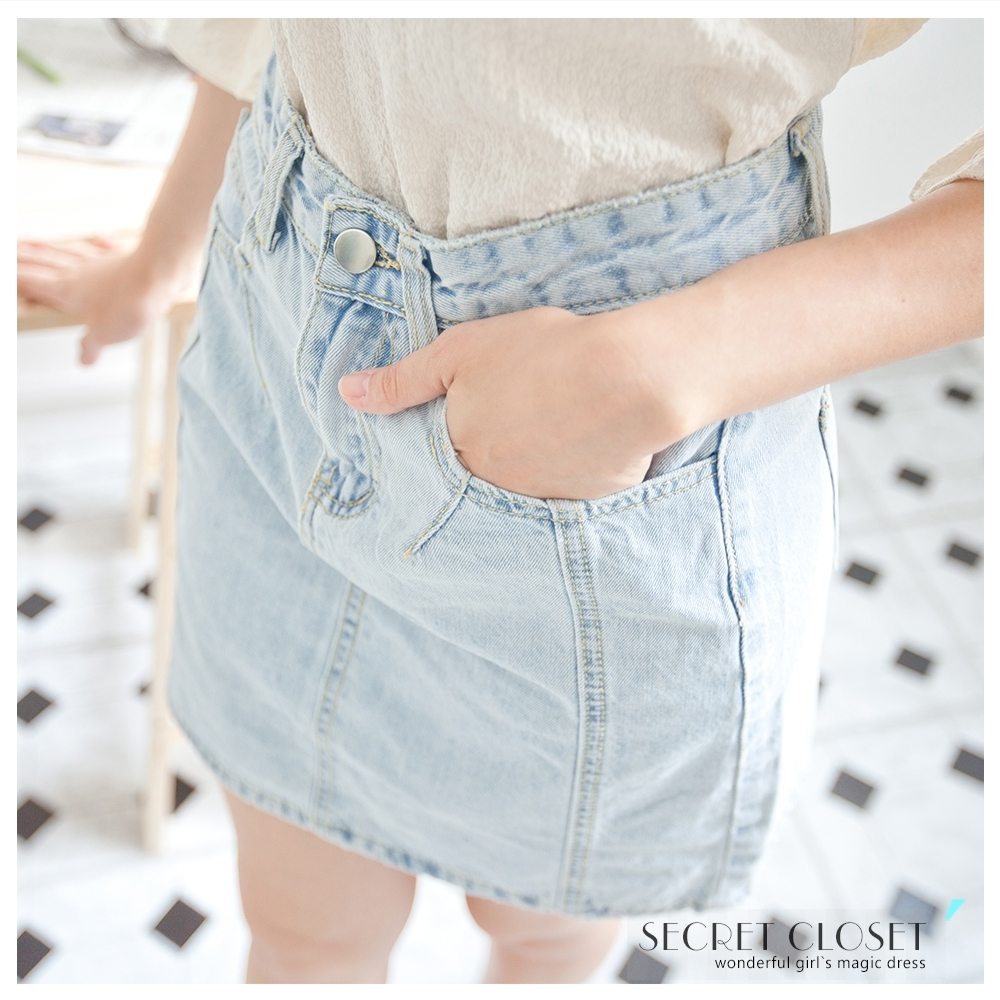 Secret Closet-韓版高腰包臀A字牛仔裙