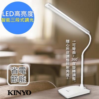 KINYO 觸控式LED金屬檯燈/桌燈(PLED-425)智能調光