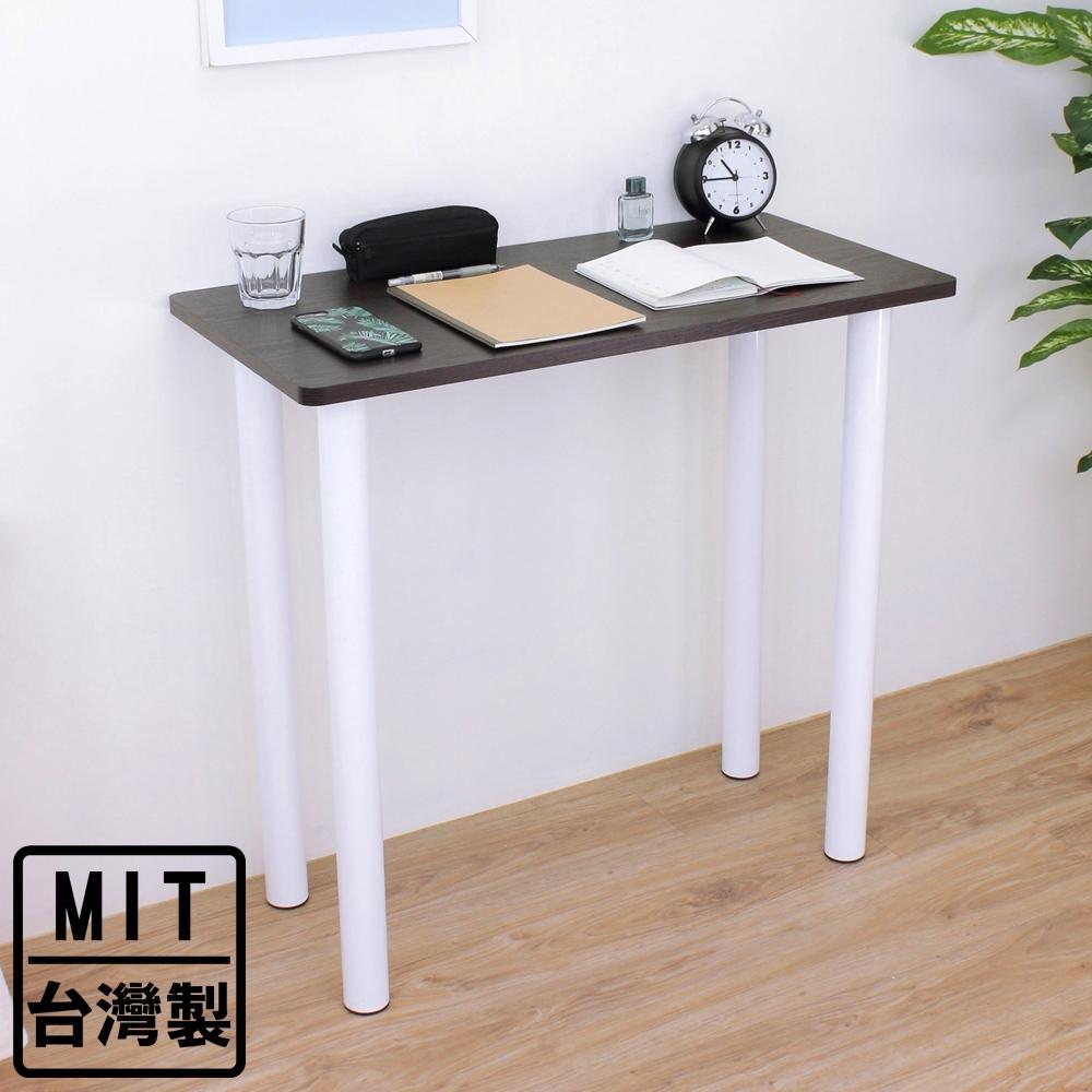 頂堅 小型餐桌 書桌 洽談桌 工作桌 電腦桌-深40x寬80x高75/公分 三色可選