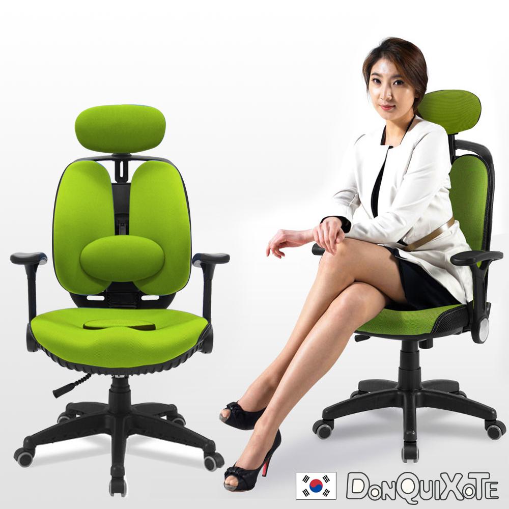 DonQuiXoTe_韓國原裝Grandeur雙背透氣坐墊人體工學椅-綠