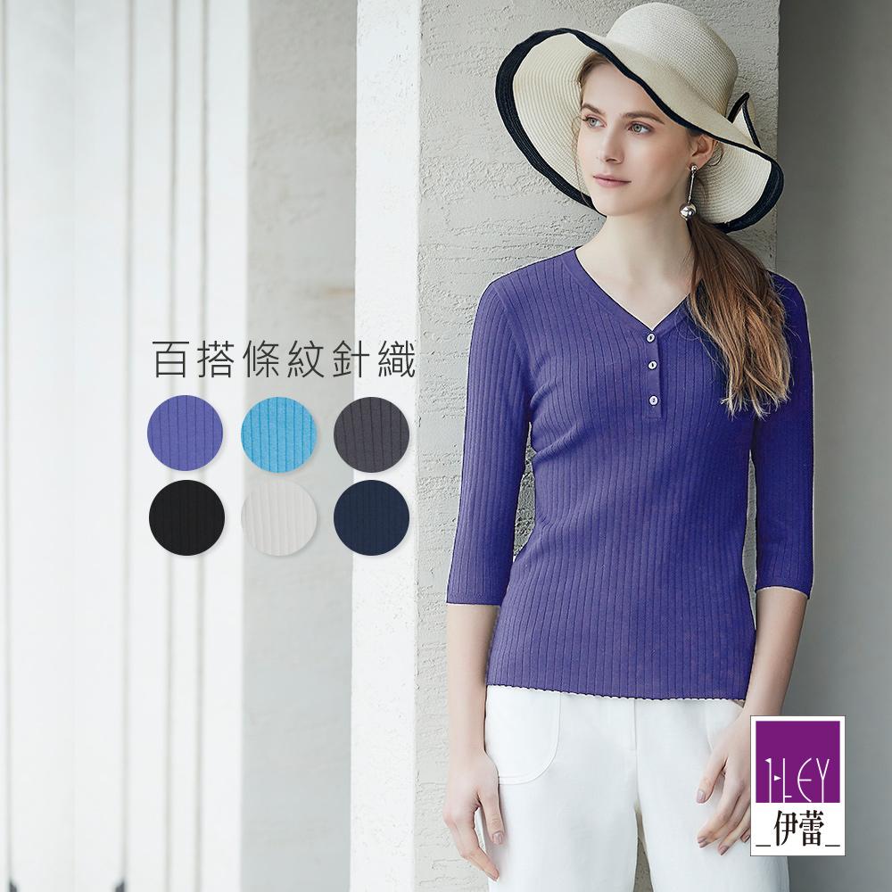 ILEY伊蕾 百搭條紋造型五分袖針織衣(黑/白/紫/水/灰/藍)