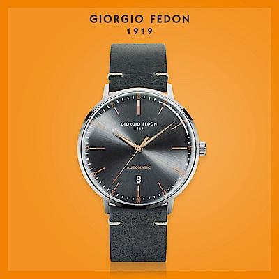 【限時搶】GIORGIO FEDON 1919 復古系列 極簡三針機械錶-銀灰/42mm(GFCF003)