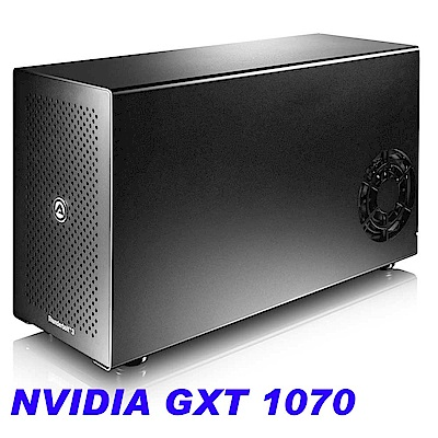AKiTiO Node - T3 顯示卡轉接盒(含NVIDIA GTX 1070 顯卡)
