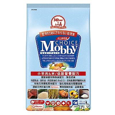 莫比Mobby 羊肉&米 大型成犬專業配方 1.5KG 兩包組