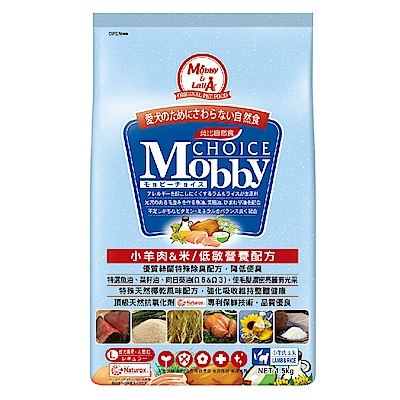莫比Mobby 羊肉&米 大型成犬專業配方 7.5KG