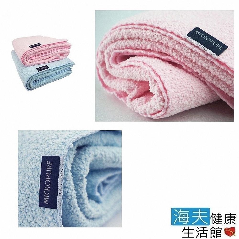 海夫 MICROPURE 吸水 浴巾 日本製 超細纖維