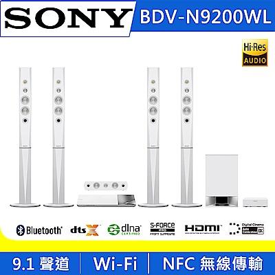 SONY 藍光劇院家庭組 BDV-N9200WL