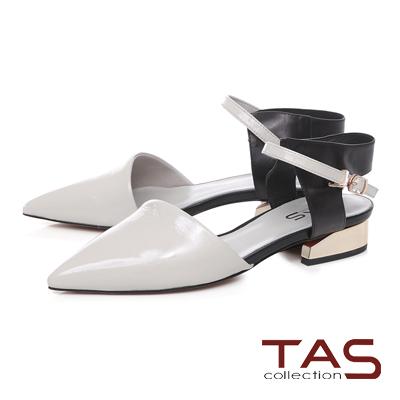 TAS配色尖頭踝繫帶金屬低跟平底鞋-簡約白