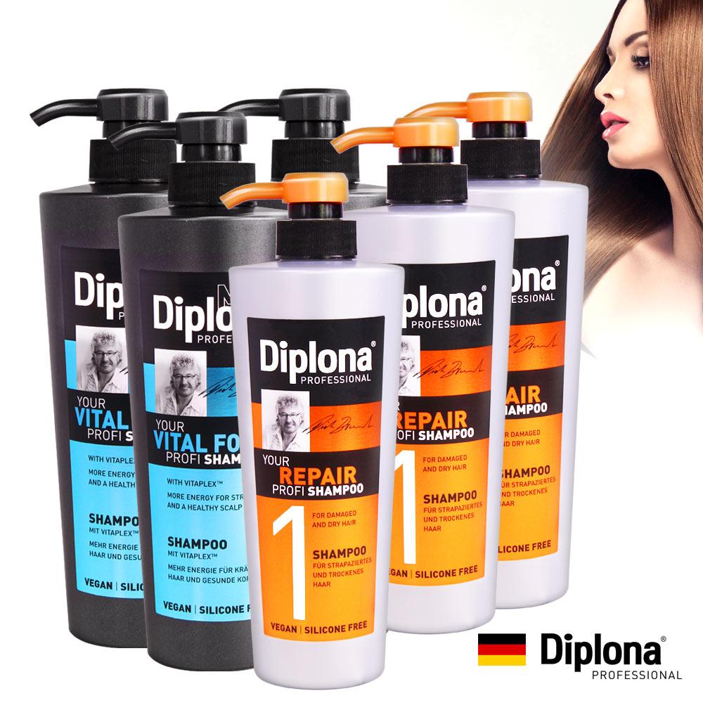 德國Diplona沙龍級強力活力完美修護3+3入組(強力洗髮+活力洗髮)