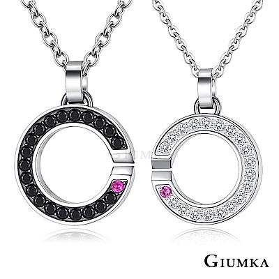 GIUMKA白鋼情侶對鍊命中注定一對價格(兩組任選)