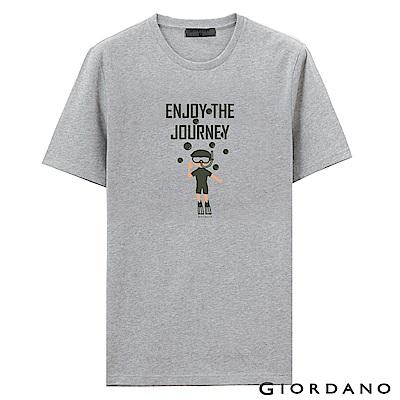 GIORDANO 男裝假期休閒印花T恤- 58  中花灰
