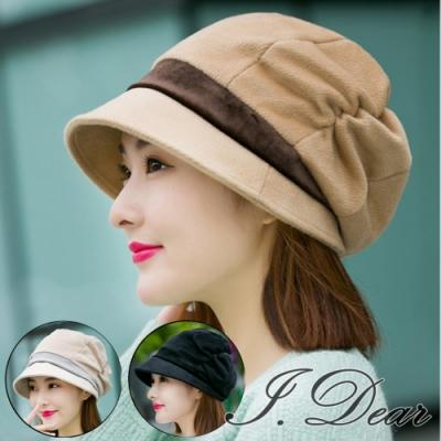 I.Dear-時尚保暖護耳抓皺羊毛呢小臉貝雷帽(4色)
