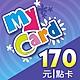 MyCard 170點虛擬點數卡 product thumbnail 1