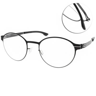 ic!berlin眼鏡 薄鋼 潮流圓框款/霧黑#MAIK S. BLACK