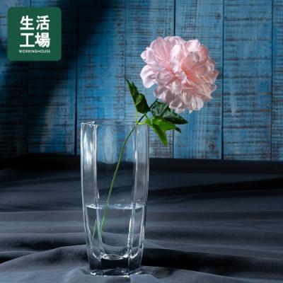 【SALE優惠大解封↓3折起-生活工場】Clear六角切面花瓶H20cm