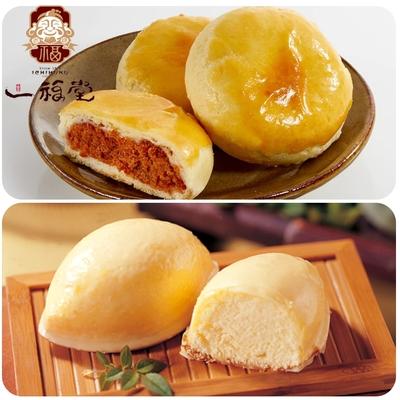 一福堂 肉鬆Q餅(8入/盒)+檸檬餅(12入/盒)(中秋預購)