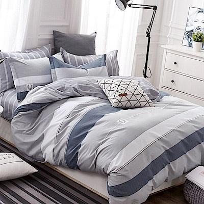 La Lune MIT 頂級精梳棉200織紗新式兩用被雙人加大床包五件組 雷曼德-灰