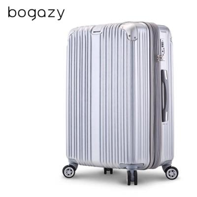 Bogazy 魅惑戀曲 25吋防爆拉鍊可加大拉絲紋行李箱(星鑽銀)