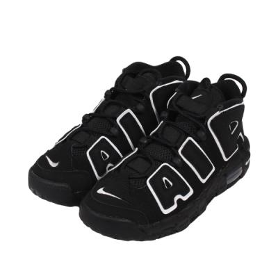 Nike 經典復古鞋 AIR MORE UPTEMPO (GS) 女鞋