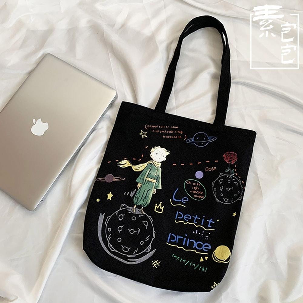 【素包包】孤獨星球小王子童話塗鴉側背袋(2色任選)