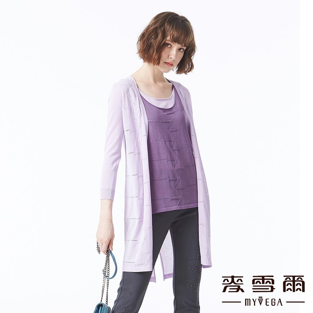 麥雪爾 幾何圖型洞洞長版針織外套-紫