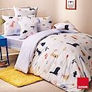 (活動)La Mode寢飾 迷你跳跳龍環保印染100%精梳棉兩用被床包組(加大)