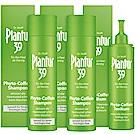 Plantur39 洗髮露+頭皮液3入特惠組(染燙及受損髮質)