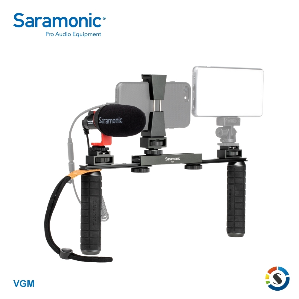 Saramonic楓笛 VGM 專業攝影手持拍攝支架套組