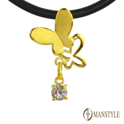 MANSTYLE 翩翩起舞 黃金墜子 (約0.39錢)