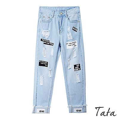 刷破印花字母牛仔褲 TATA