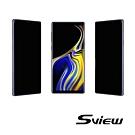韓國製造 Sview 濾藍光 手機防窺膜 / Samsung Note 9 專用