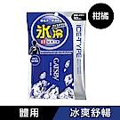 GATSBY 體用抗菌濕巾(極凍冰橙)10張/包