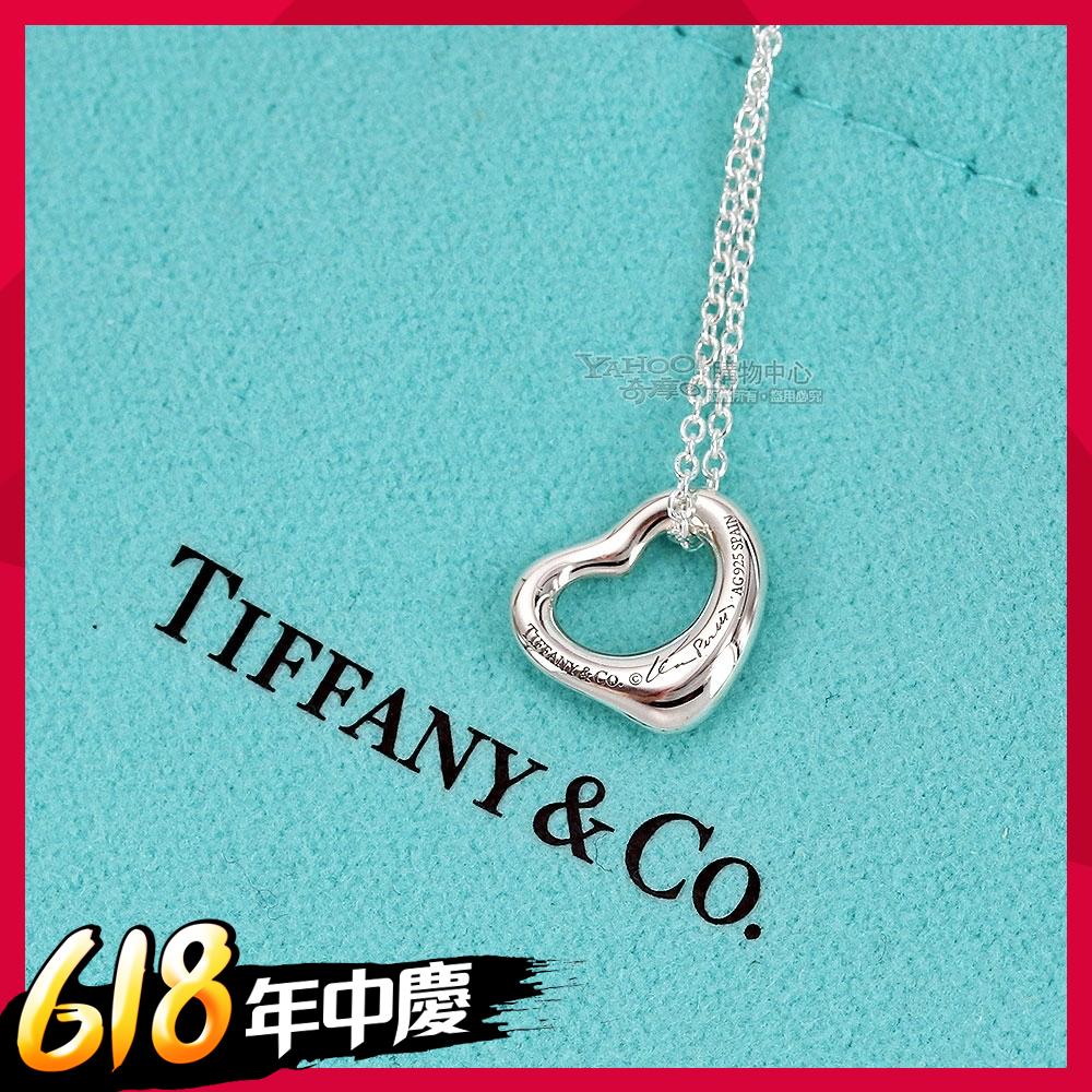 (時時樂5499) Tiffany&Co. Open Heart 純銀愛心墜飾項鍊